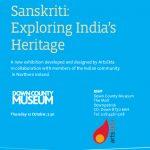 Sanskriti: Exploring India's Heritage
